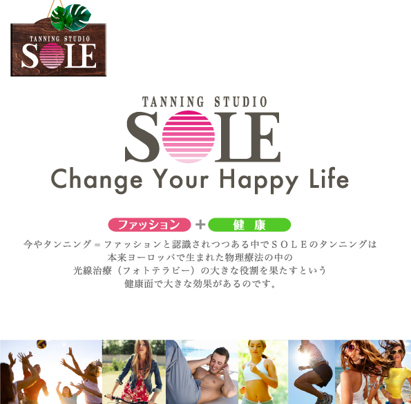 TANNING STUDIO SOLE Change Your Happy Life